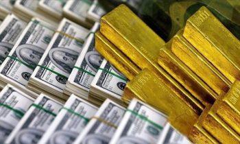 Merkez Bankası Rezervleri Son Durum